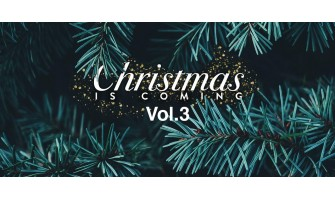 Τα Χριστούγεννα έρχονται! Vol.3