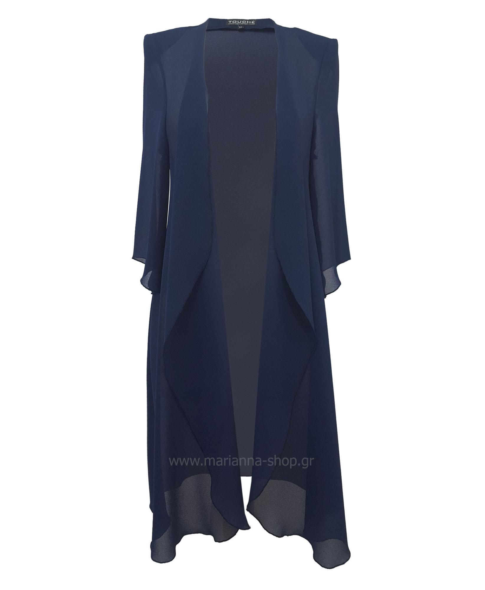 Πανωφόρια   Ζακέτες-Τούνικ μπλέ 3189ba2e176